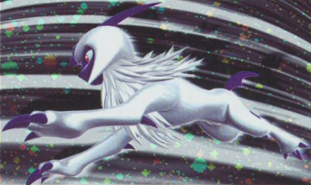 2007 Absol